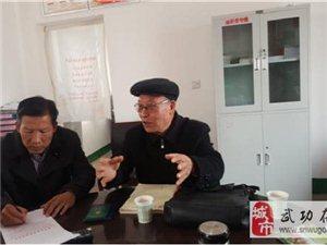 2017年度武功县科技助力精准扶贫培训(第九期)在长宁镇北照村举行