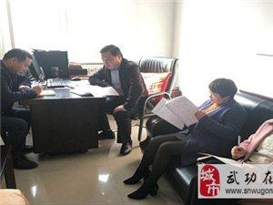 县科协干部认真学习党的十九大报告