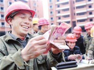����:多年欠款今日�,20多��民工�g喜�I薪酬