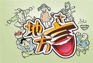 望江方言搞笑视频集