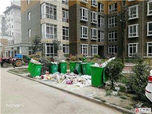 彬县东城馨苑物业不作为,我们交了暖气费迟迟不来,卫生差,小偷猖狂……