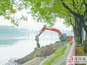 信阳�负庸�园步行桥开工建设;造价约2063万