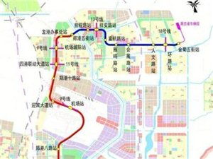 郑州至许昌地铁建设启动,郑州段2020年通车