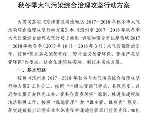 香驰喜园项目工程停工公告!