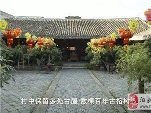 穿越时空入古村,江南人家多风情:走进温州平阳古村――鸣山村