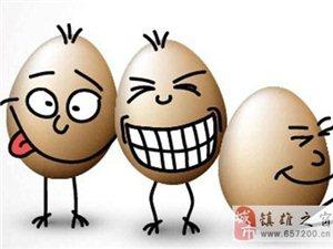 幽默小笑话///