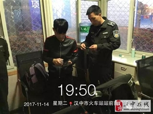 汉中城管人员帮助被骗传销男孩脱险