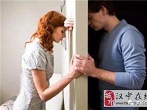 """城固县离婚率逐年攀升 婚外情""""杀伤力""""最大"""