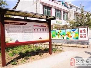骄傲 汉中这四地方昨被国家表彰