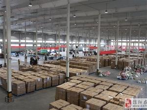 """信阳电商""""双十一""""完成销售额5亿元"""