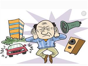 中高考期间噪音污染最高罚5万