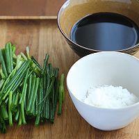 美食小制作:简单易学的葱香拌面,肚子饿的时候来一碗