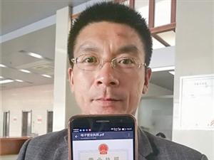信阳市工商局�负臃志址⒊鍪渍诺缱印队�业执照》