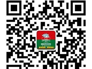 光山指精�`29.9元�w��n�_始了!