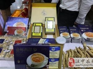 汉中市特色农产品在粤展销