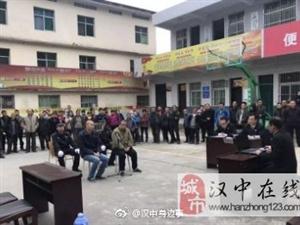 冒充扶贫干部在汉中洋县入室盗窃,两男子被判刑