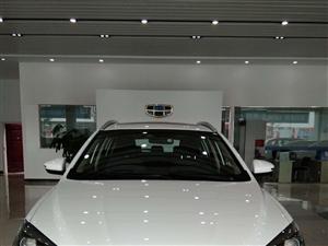 广汉吉利车首款跨界SUV实车到店,欢迎广汉、成都的朋友到店品鉴(图片)