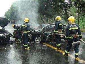 乐山两小车相撞后起火致四人受伤