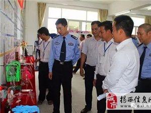 """揭西县""""6・27""""青少年毒品预防教育活动走进凤江中学"""