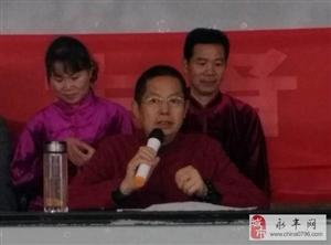 永丰县太极拳2017年年会,多类太极、气功表演耀人眼球