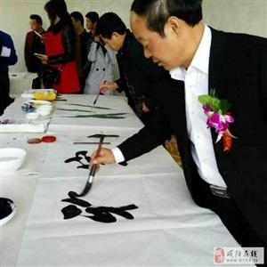 赵兴科和他的书法作品