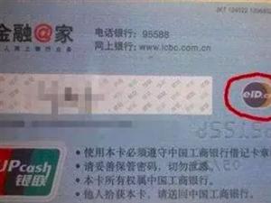 @德兴所有人!公安部提醒:身份证将迎来巨变!
