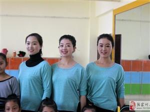 张家川青少年活动中心有一群翩翩起舞的小精灵