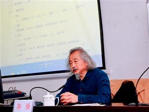 11月19日下午,省书协副主席书法大家郭强老师来广汉书法讲座(图片)