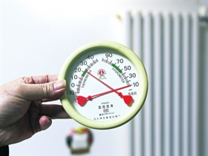 郑州供暖首日你家暖和吗?温度不达标可核减部分热费