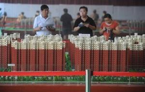 郑州试点集体土地建租赁房,居住满3年享郑州市民待遇