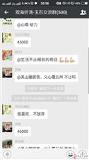 观海听涛网络拍卖最高纪录海涛旧藏名贵油画《宣化冈》拍卖成交