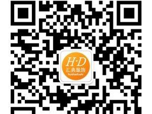 广州汇典2017DH毛衣100%中长款舒适柔条纹软保暖品牌折扣女装批发