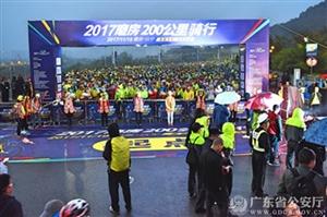 """兴宁交警为""""2017磨房200公里骑行""""保驾护航"""
