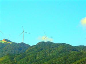 永州市最大的风力电项目建成并投入运营