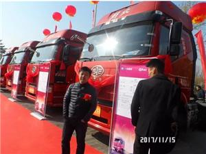 吕梁:一汽解放J6产品推介会在汾阳举行