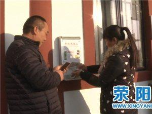 刘禹锡公园志愿服务站又添免费服务项目!
