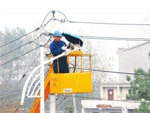 [公告]宁国城市路灯维护单位电话公布