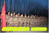 特种兵军事冬令营招生中