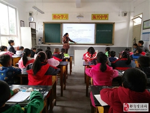 都匀:打造教育新形象 展现教育新风