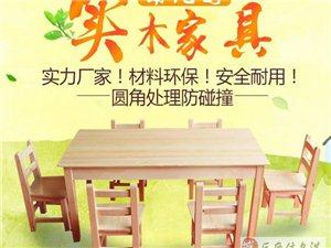 巨鹿实木儿童家具大全:环保桌椅,时尚阶梯床,多功能教具柜