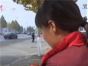 邹城:女子在超市买话梅