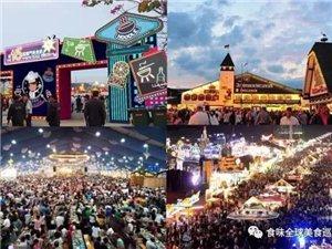 定扶绥了!中国(扶绥)首届螃蟹美食狂欢节!11月24日盛大开幕!领福利