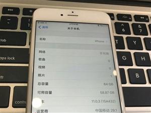 低价一部苹果6SP  64G 国行 土豪金