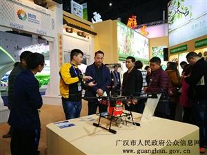 广汉十家农业企业、专合社亮相第五届省农博会,集中展示广汉特色农产品
