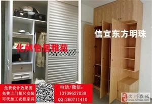 茂名定制衣柜家具厂家直营实木生态板衣柜免费上门量尺,可批发代加工家具