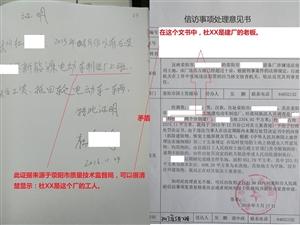 荥阳市国土资源局执法好有情调!杜先生很忙。演完工人演老板