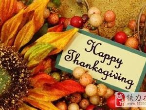 今日感恩节,分享一篇有意义的文章
