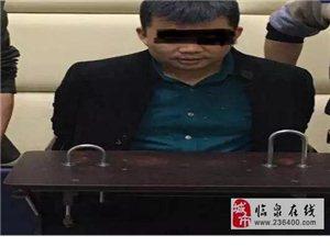 临泉一男子贩运毒品19.9公斤后潜逃,被抓时居然......