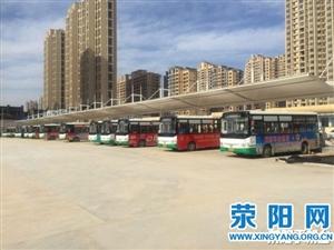 我市首个大型新能源公交充电站即将正式投用