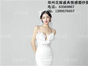 在郑州个性的90后婚纱照需要注意点什么呢?